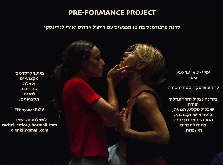 PreFormance Project- Summer 2020 LITTLE